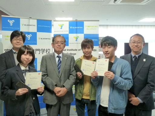 本校学生が実用英語技能検定(英検)において準1級に合格しました。
