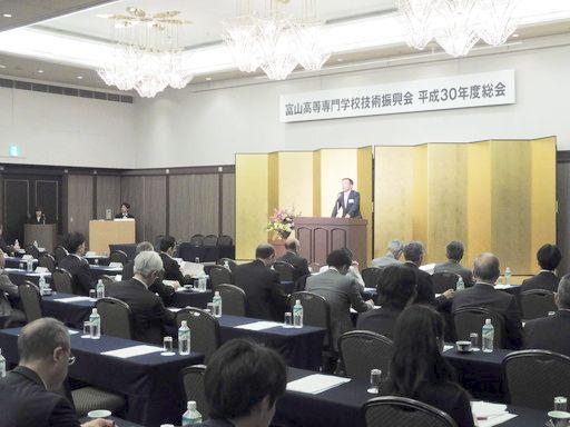 富山高等専門学校技術振興会理事会・総会、パネルディスカッション、交流会が開催されました。