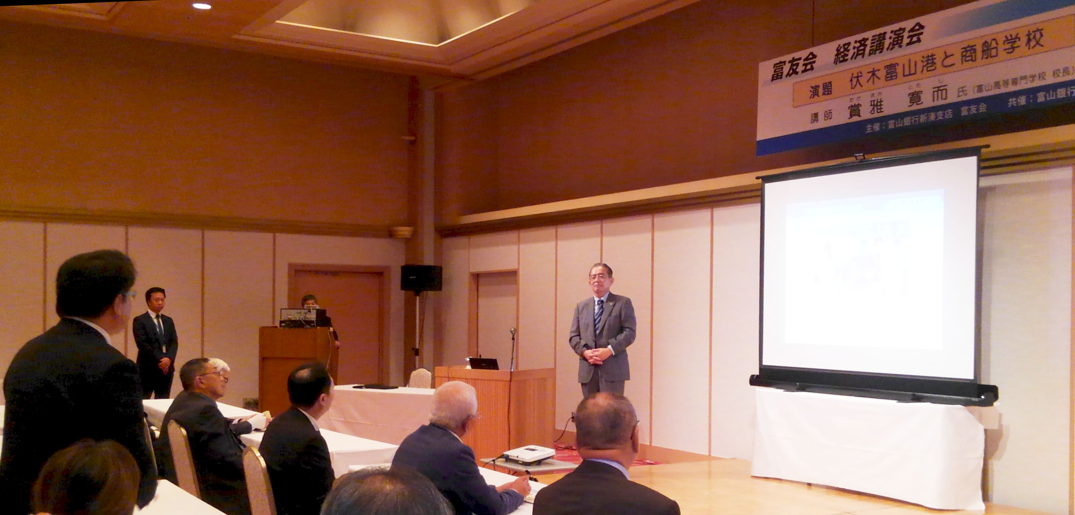 富山銀行「富友会」経済講演会で賞雅校長が講演しました。