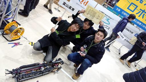 廃炉創造ロボコンで富山高専チームが特別賞を受賞しました。