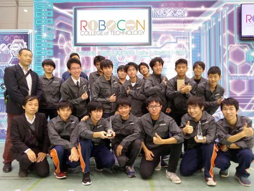 ロボットコンテスト2018東海北陸地区大会で本校が受賞しました。