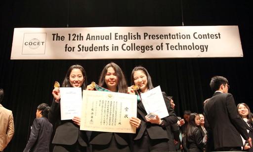 12回全国高専英語プレゼンテーションコンテストで本校学生が優勝しました。