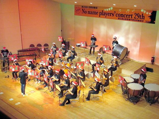 吹奏楽部が第29回定期演奏会を開催しました。
