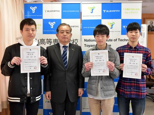 本校学生が平成30年度「機械設計技術者3級試験」に合格しました。