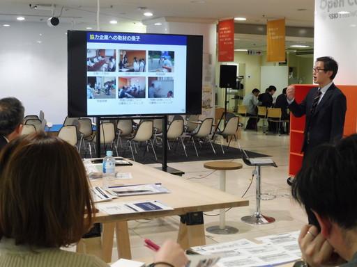 長岡高専,佐世保高専と地域連携に関する情報交換会を実施しました。