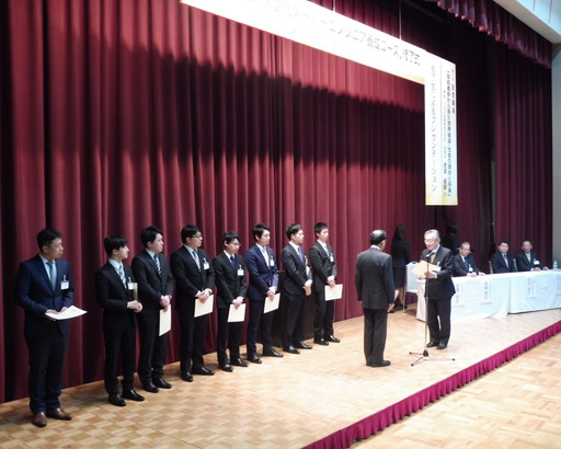 平成30年度次世代スーパーエンジニア養成コース修了式が開催されました。