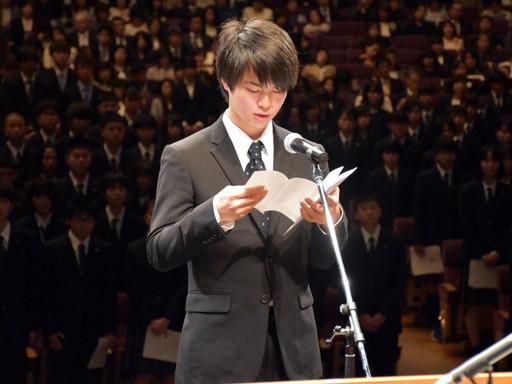 平成31年度入学式を挙行しました。