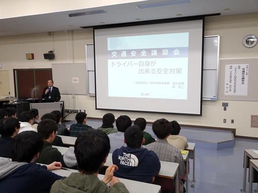 交通安全講習会を開催しました。