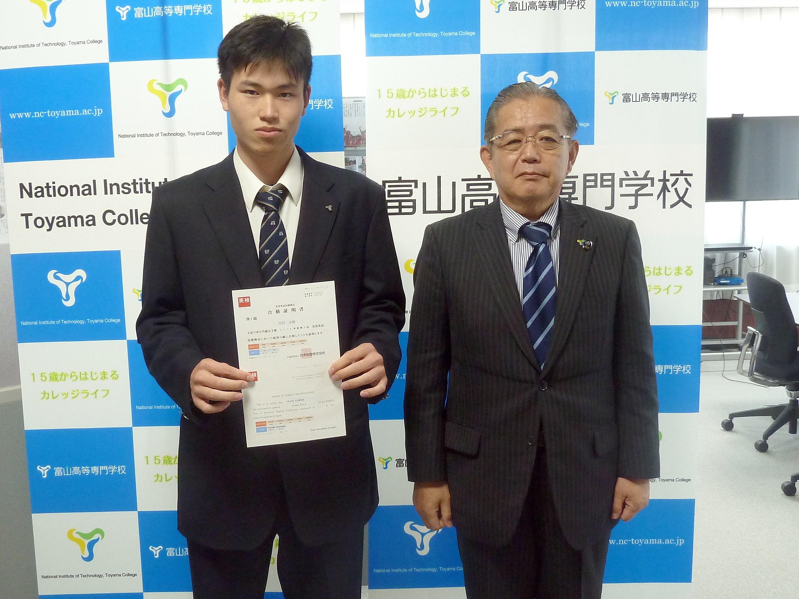 本校学生が2018年度第3回英検で準1級に合格しました。