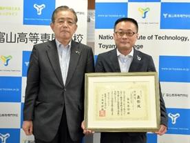 袋布教授が無機マテリアル学会学術賞を受賞しました。