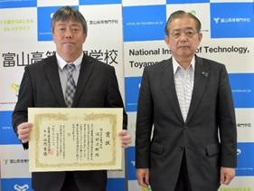 岡根教授が第37回軽金属溶接論文賞を受賞しました。