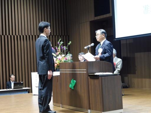 令和元年度富山第一銀行奨学財団研究助成セミナー「研究成果発表会」にて本校教員が発表を行いました。