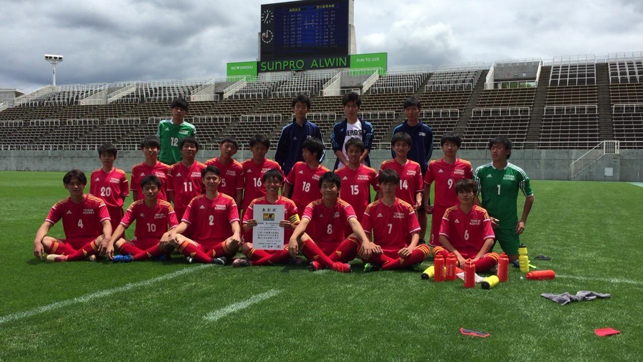 第52回全国高等専門学校サッカー選手権予選北信越大会にて本校サッカー部が準優勝しました。