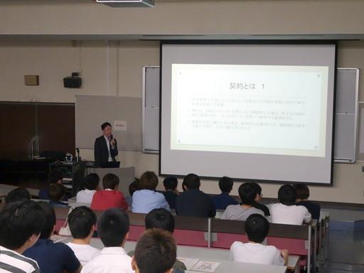 消費生活講座を開催しました。
