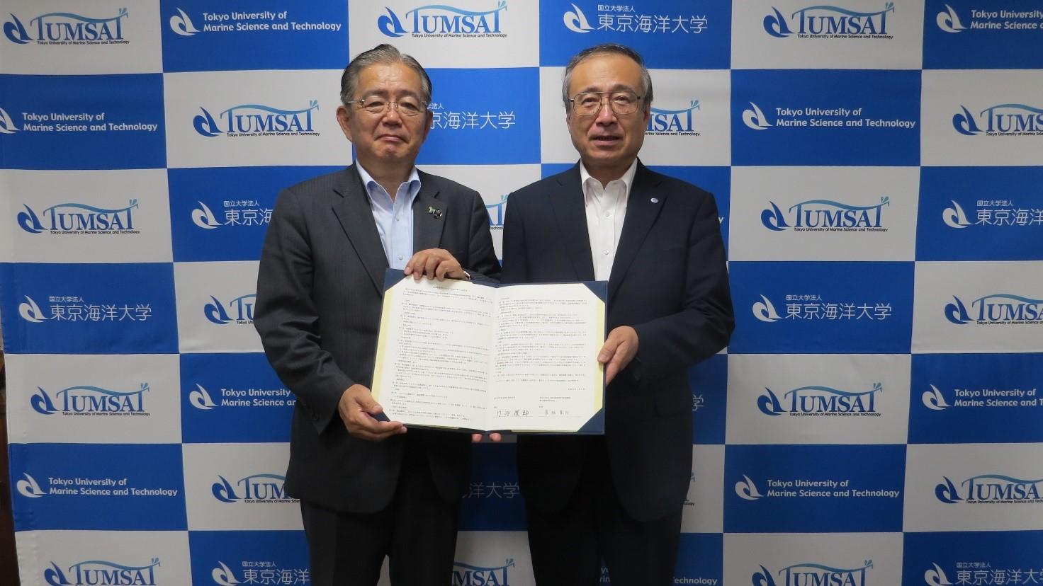 東京海洋大学と連携教育プログラムを実施する協定を結びました。