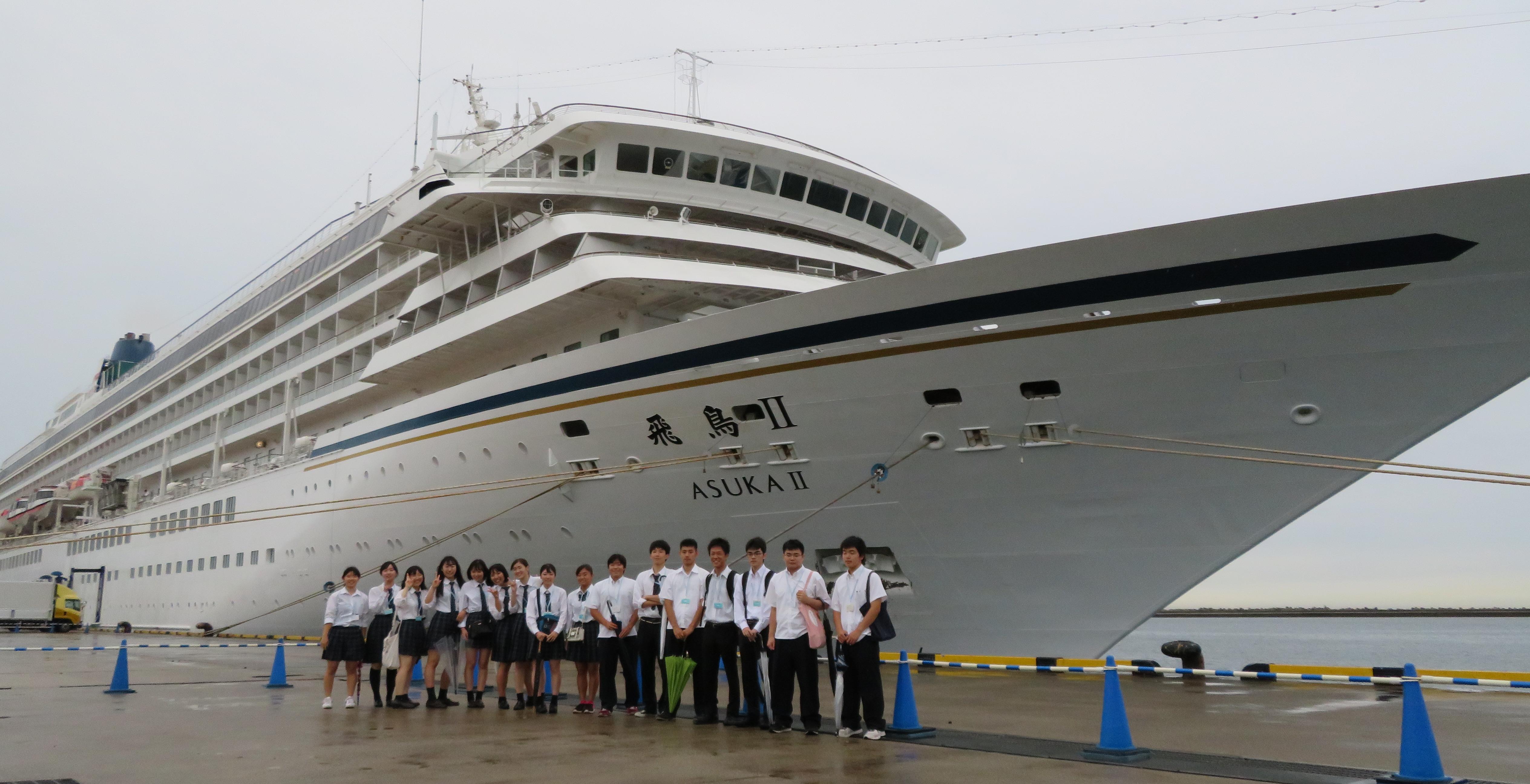 本校OB職場訪問:豪華客船「飛鳥Ⅱ」を見学しました。