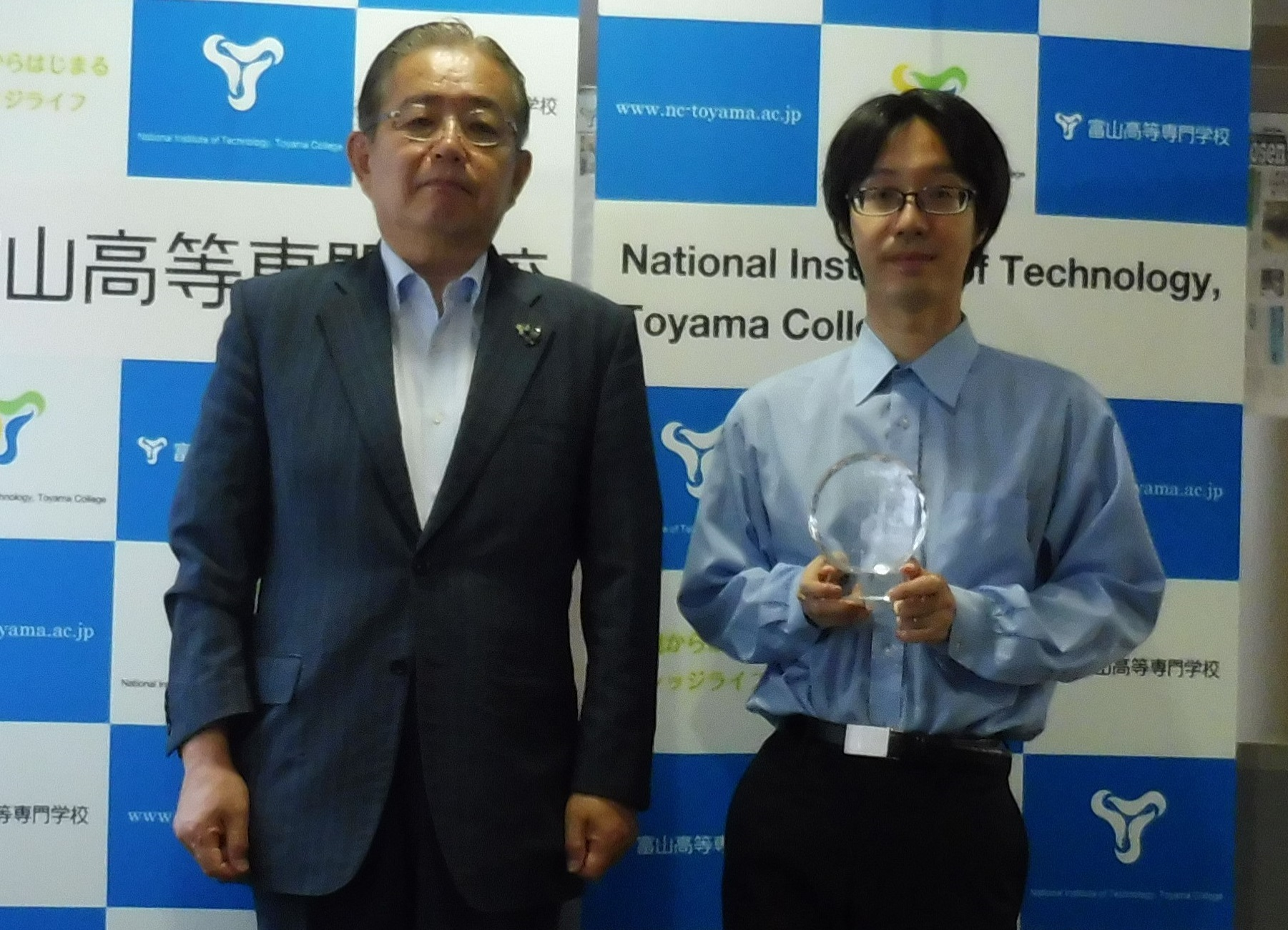 間中淳准教授が「クリタ水・環境科学研究優秀賞」を受賞しました。