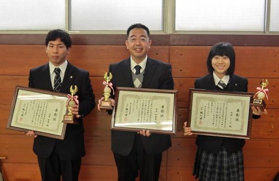 全国高専体育大会入賞について富山県柔道連盟より表彰されました。