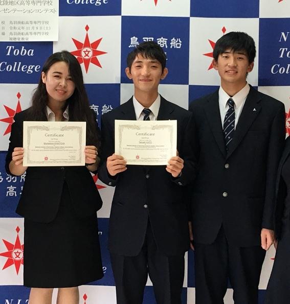 第13回東海北陸地区高専英語プレゼンテーションコンテストで1位と3位に入賞しました。
