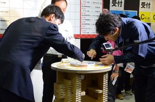 全日本製造業コマ対戦とやま特別場所2019に出場しました。