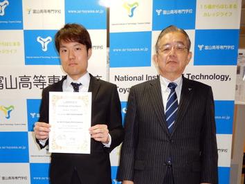 本校専攻科生が国際会議4th STI-Gigaku2019で優秀ポスター賞を受賞しました。