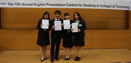 全国高専英語プレゼンテーションコンテストで本校学生が2位を受賞しました。