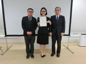 大学コンソーシアム富山が主催する研究成果発表会で専攻科学生が最優秀賞を獲得しました。