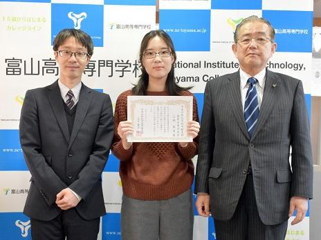 本校学生が学会賞を受賞しました。