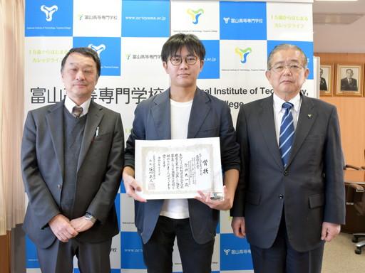 本校専攻科生が富山県機電工業会ものづくり論文において最優秀賞を受賞しました。