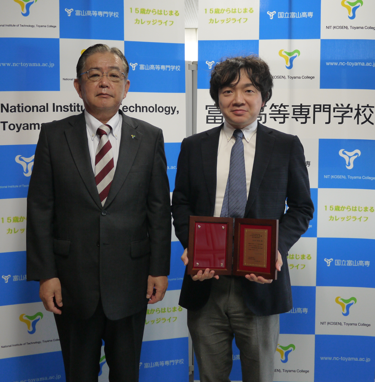 経田准教授が第23回日本伝熱学会北陸信越支部研究奨励賞を受賞しました。