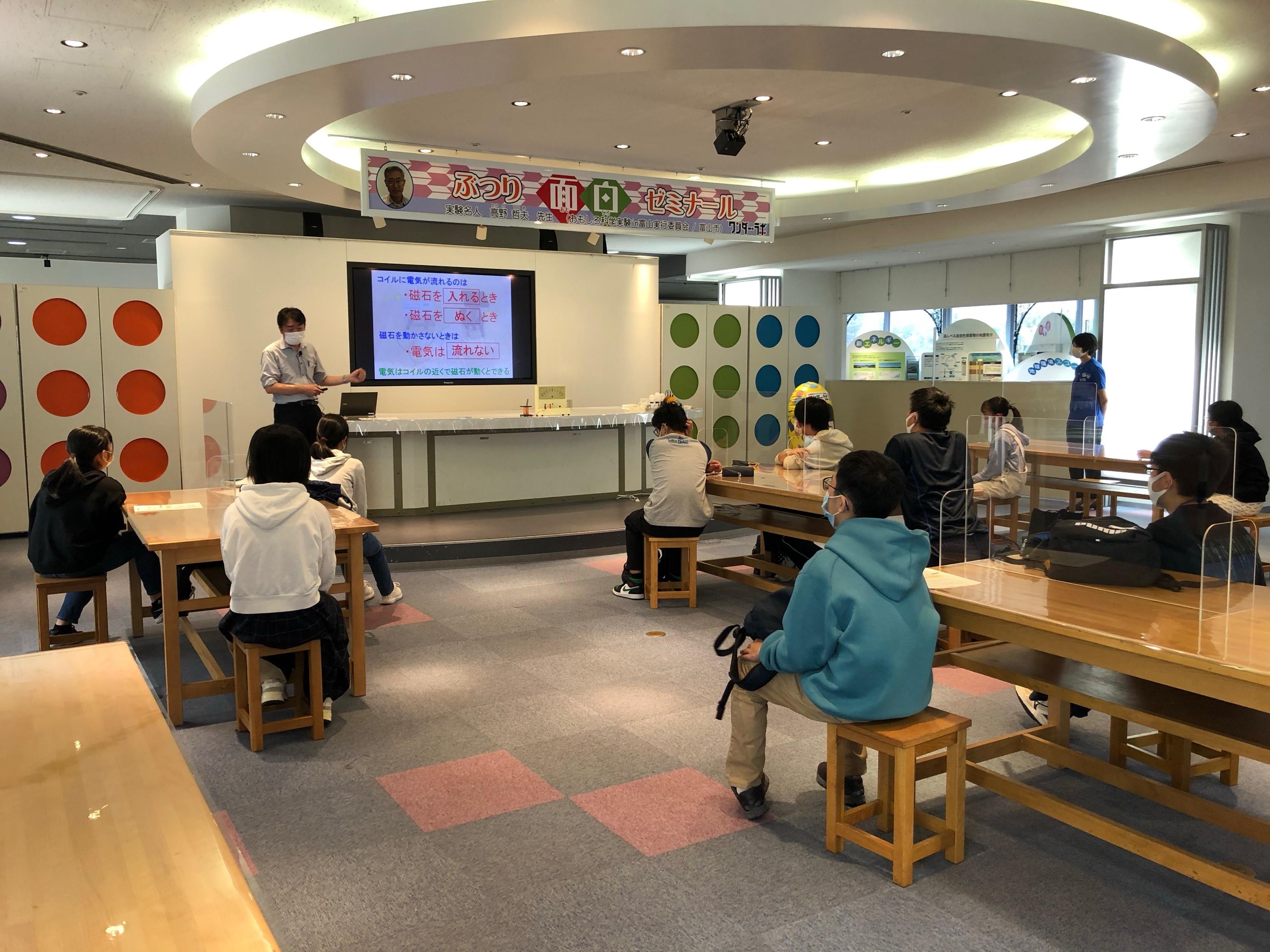 富山高専ジュニアドクター育成塾『北陸電力エネルギー科学館ワンダー・ラボ実習』(B:中学生チーム)を実施しました。