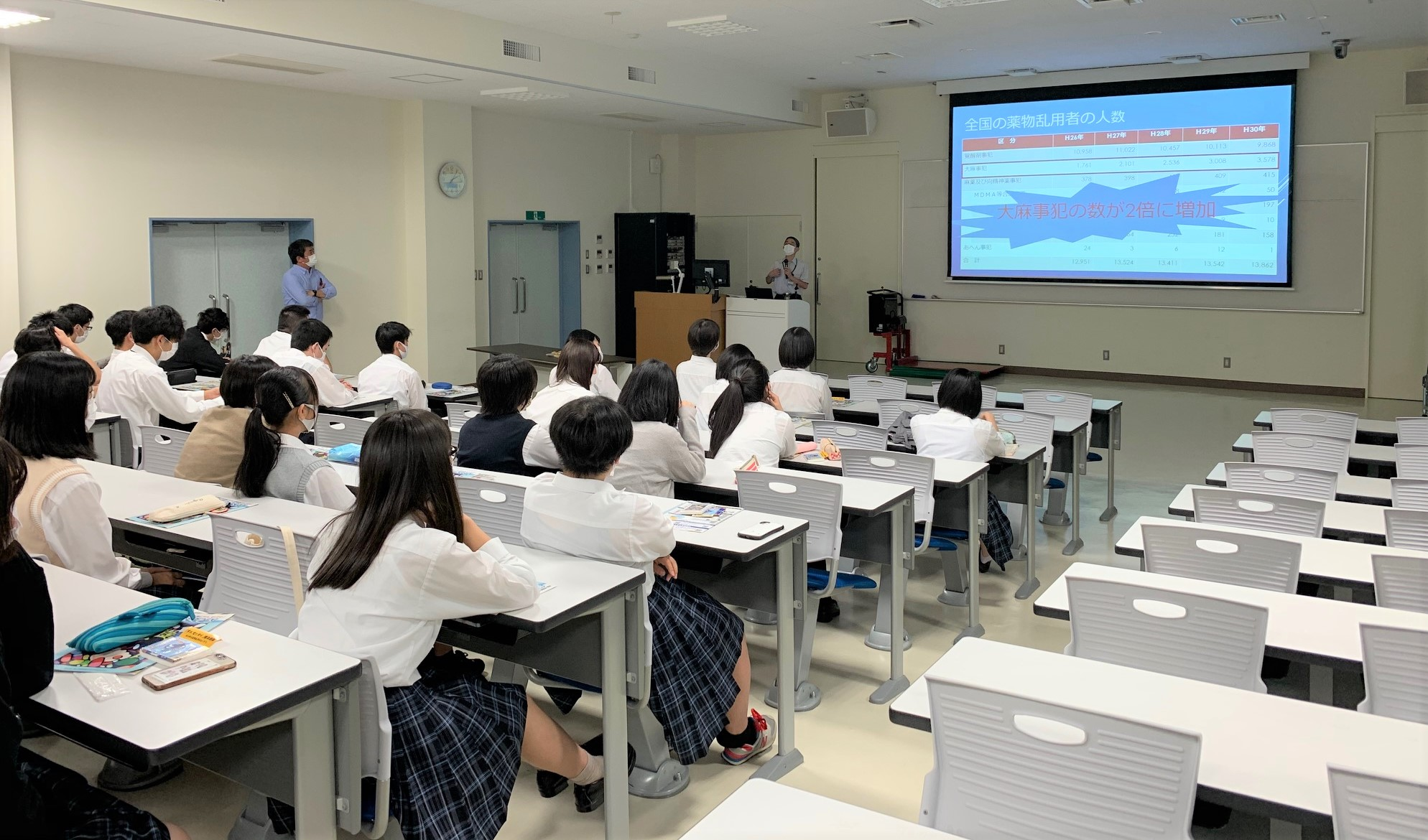健康に関する講演会を開催しました。