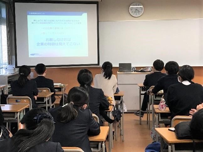 就職活動に関するセミナーが開催されました。