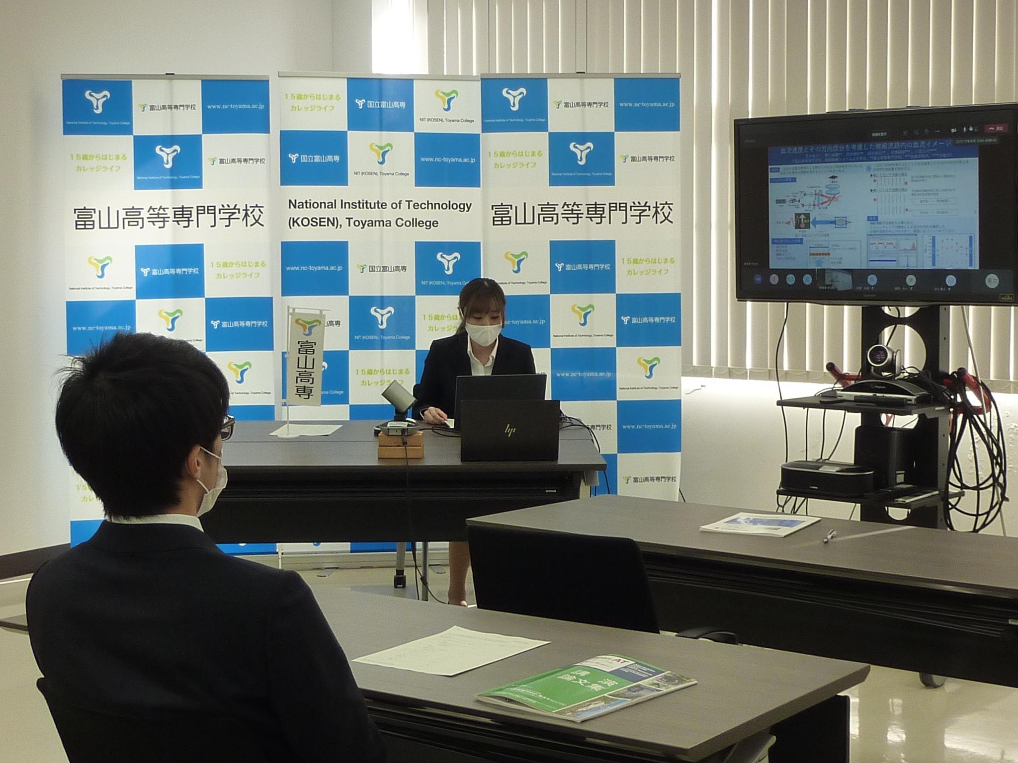 Japan ATフォーラム2020in熊本が開催されました。