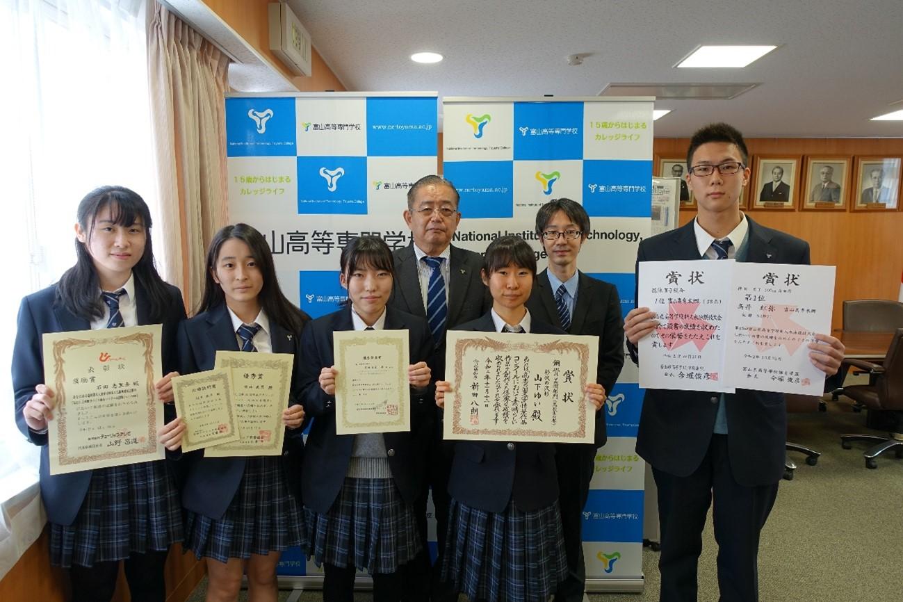 本校学生が表彰されました。