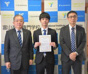 専攻科生が日本セラミックス協会北陸支部秋季研究発表会において優秀ポスター賞を受賞しました。