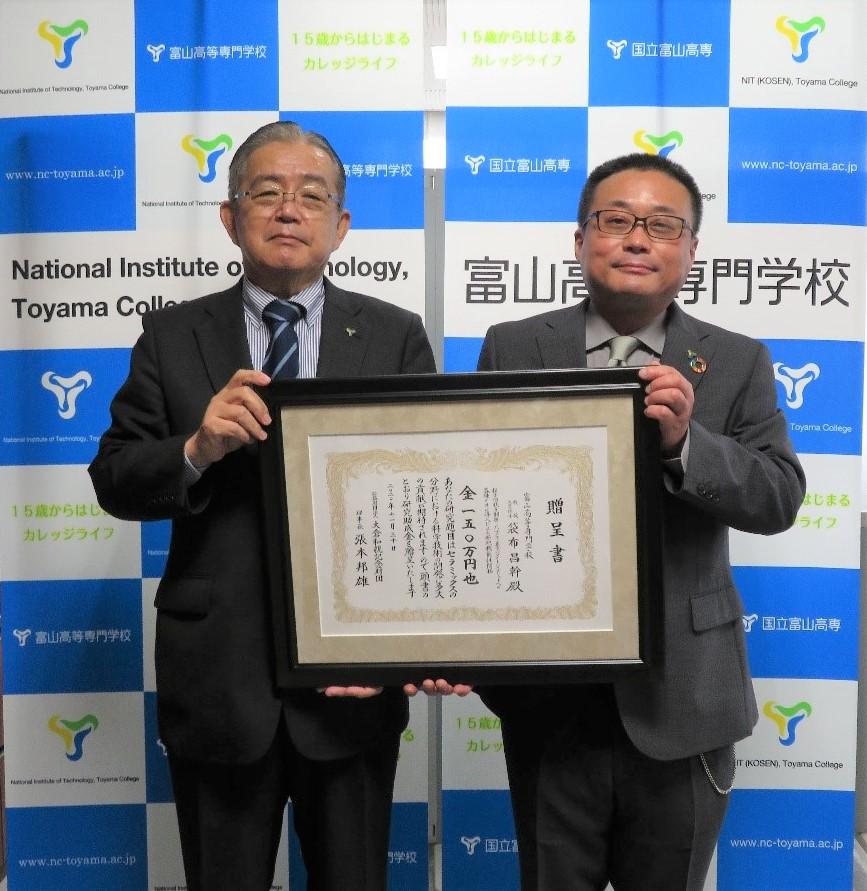 大倉和親記念財団から研究助成金が授与されました。