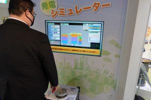 本校教員が北陸電力(株)ワンダー・ラボ 及び 富山市科学博物館を訪問しました。