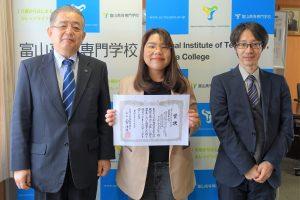 外国人留学生が富山県機電工業会主催の「ものづくりinとやま」の論文募集で最優秀賞を受賞しました。