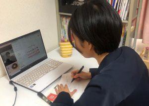 学生地域リーダー塾に本校学生が参加しました。