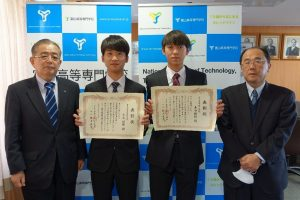 第30回学生マグネシウムデザインコンテストデザイン部門で入賞しました。