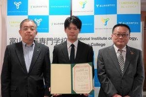 専攻科生が物質・デバイス領域共同研究拠点の拠点卓越学生研究員に認定されました。