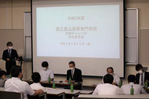 中学校教諭を対象とした学校見学会を開催しました。