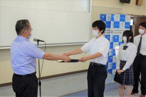 Ti-TEAM(産学連携教育)における優秀学生表彰式を実施しました。