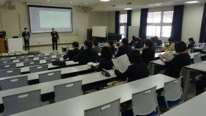 中学校教諭向け学生募集説明会を開催いたします。